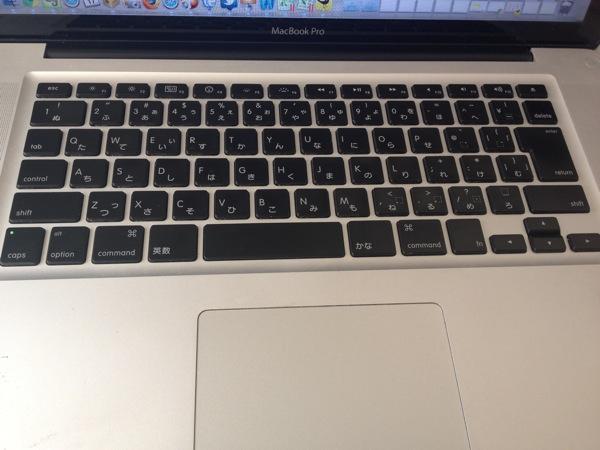 ・MacデビューしたらおさえておきたいWindowsと異なるキー操作