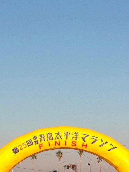 ・やはり30kmの壁はあったー初フルマラソン「青島太平洋マラソン」体験レポートー
