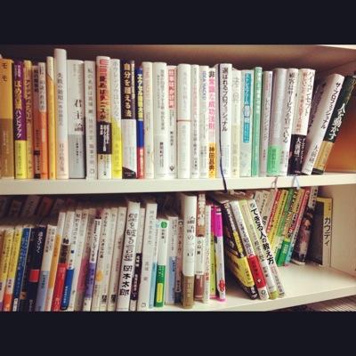 ・未読棚・保管棚も見直す「本の処分フローチャート」