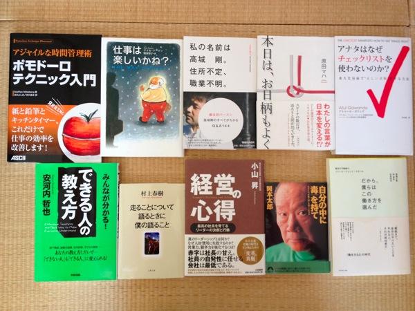 ・45冊/384冊からさらに選んだ2011年の10冊