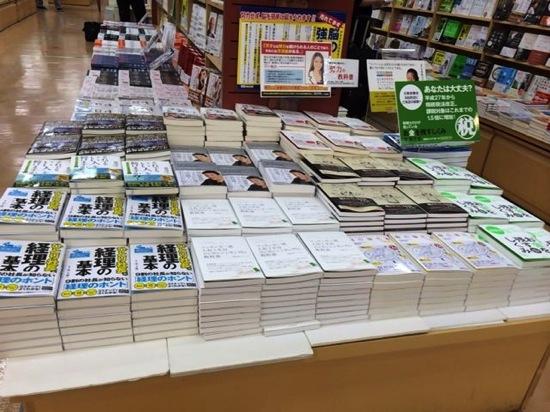 書店の店頭在庫をネットで検索ー目当ての本を買いに行くとき・Amazonの在庫がないときに便利!ー