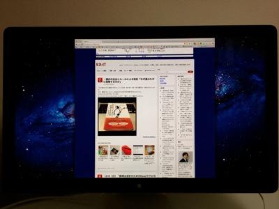 ・ブログ「EX-IT」を書くルール・順序 Ver.20120122