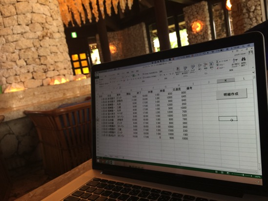 Excelマクロを実行する4つの方法。ショートカットキー・ボタン