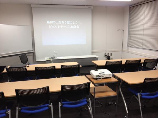 ピボットテーブルは作りながら適当に考えるーピボットテーブル勉強会開催レポートー