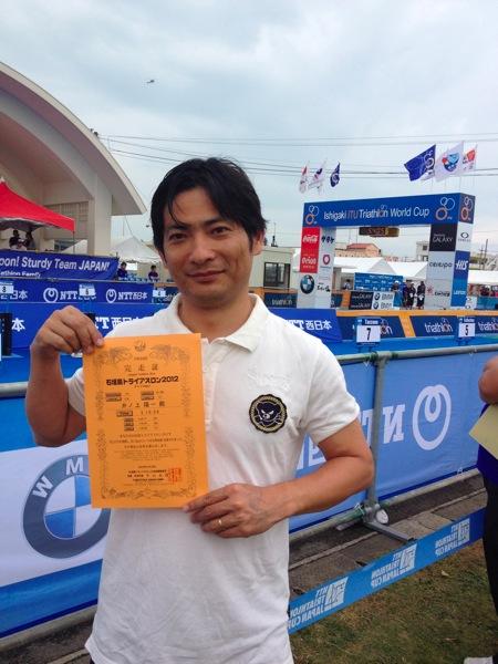 ー初・石垣島、初・オリンピックディスタンスー石垣島トライアスロン完走しました!