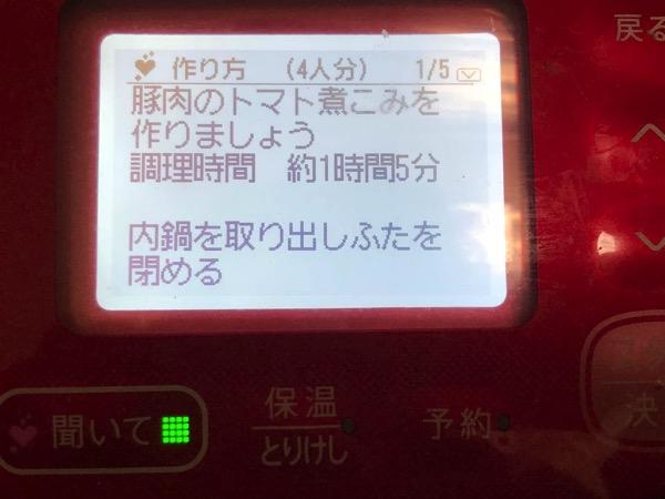 IMG 3632