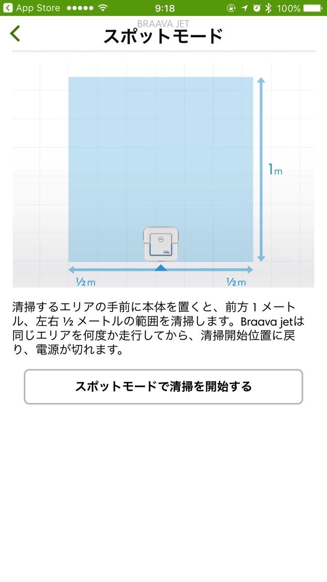 IMG 3877