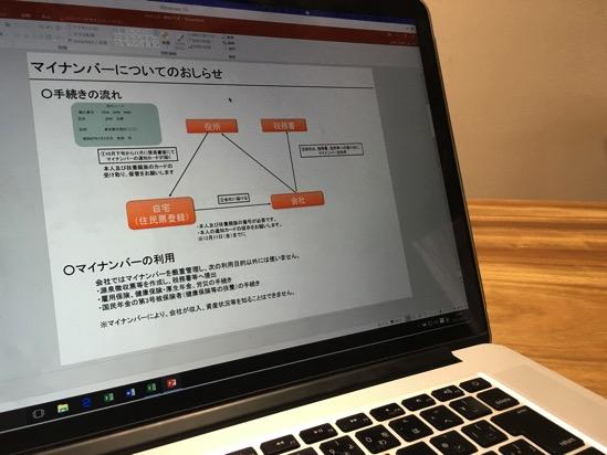パワポ(PowerPoint)で作るA4用紙1枚資料