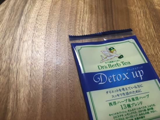 フリーランス・デトックス。自分の内面の毒を解消する方法