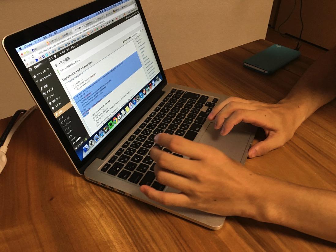 ブログをビジネスにつなげるためにやり続けていること。書いているだけではつながらない。