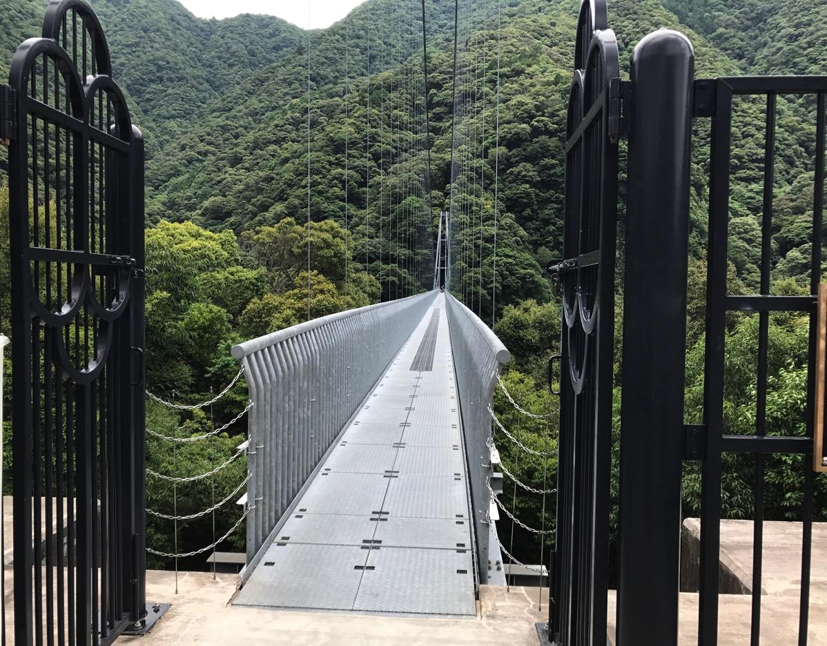 綾 吊り橋
