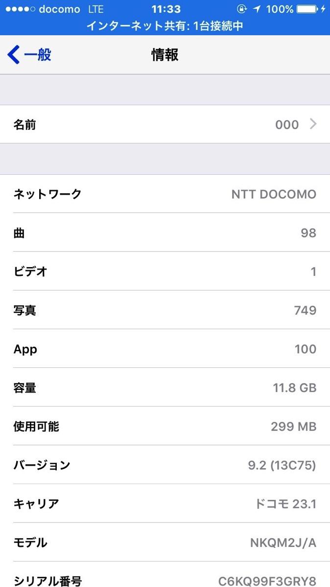 IMG 5054