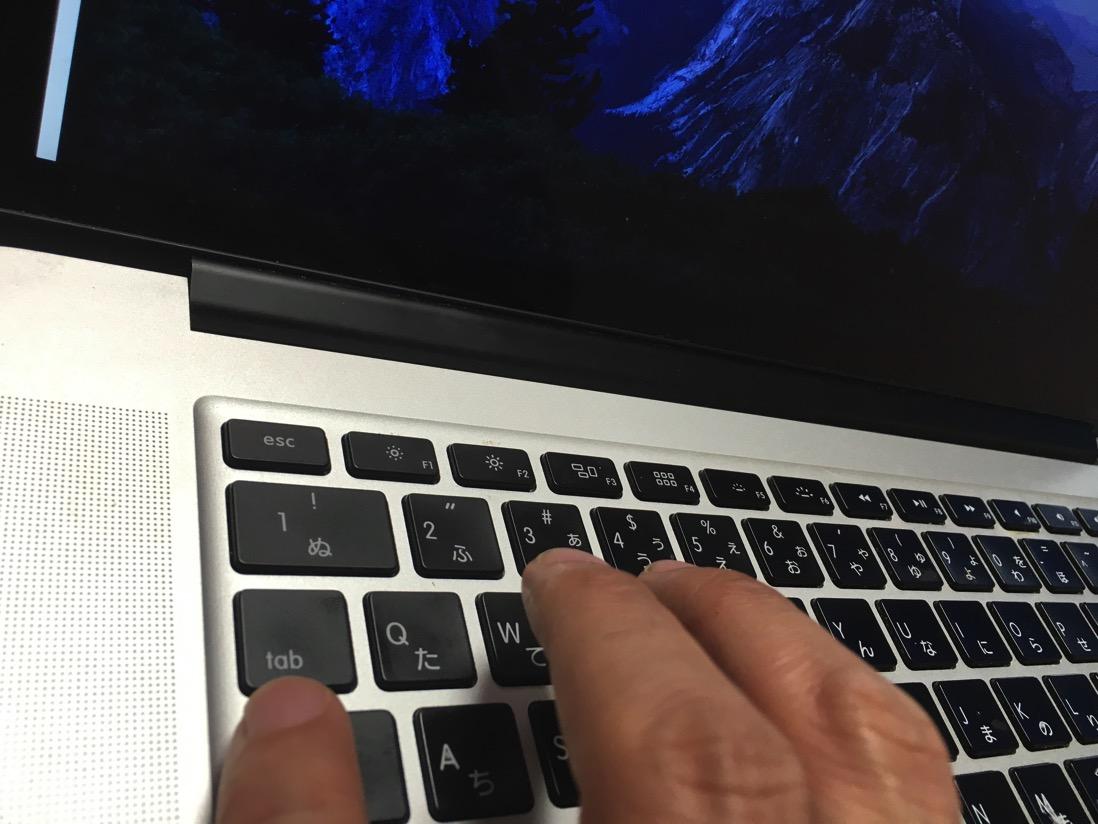 Tabキーを左手小指で押しているかどうかが、仕事のスピードを決める