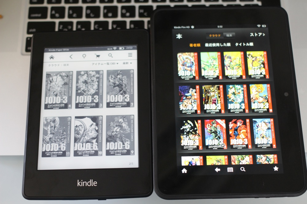 Amazon KindleのPaper WhiteとFire HDの読書タブレットとしての比較
