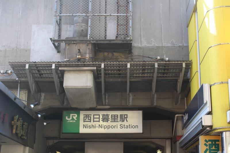 IMG 6871