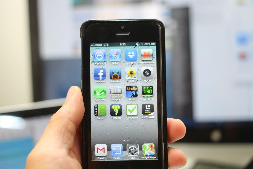 iPhone活用5つのマイルールー使っているiPhoneアプリベスト20 Ver.20130203