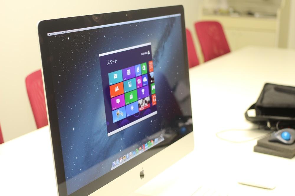 かんたんに使えるようになります!MacでWindowsを使うまでの手順