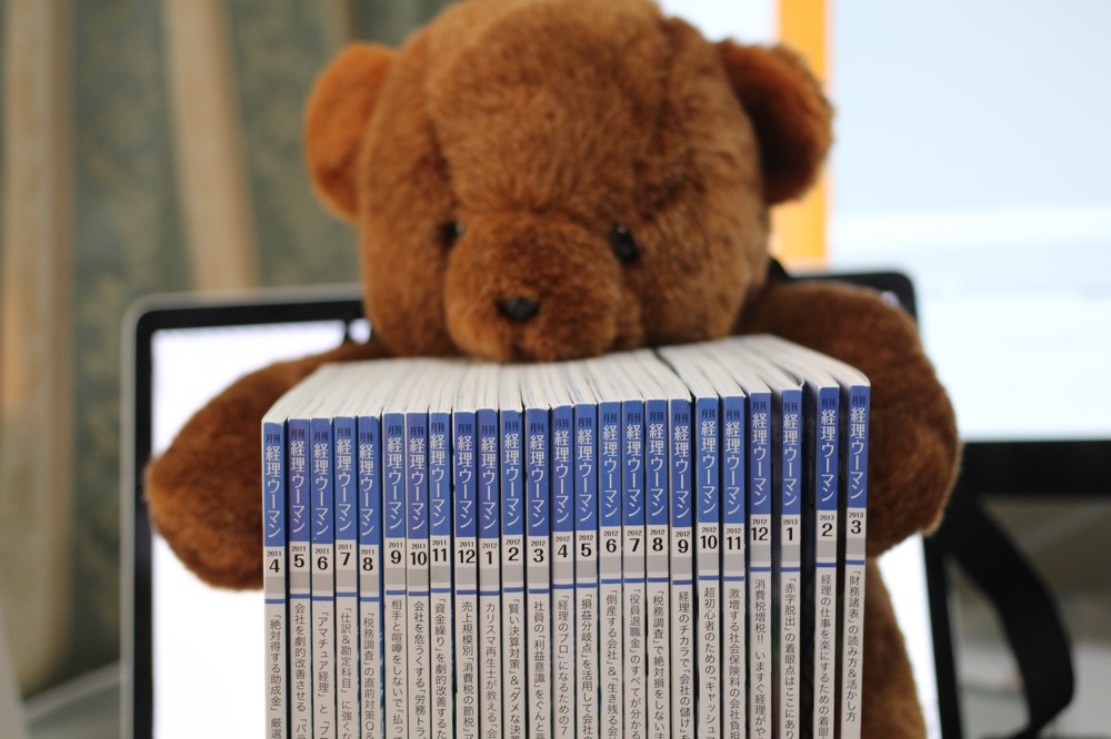 連載『経理ウーマン・税理士のひとりごと』、2年間のご愛読ありがとうございました!