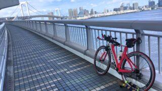 お台場へ自転車で行く方法|レインボーブリッジは押して渡る