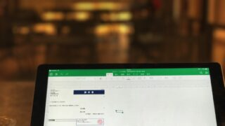 Excelデータ→Excel請求書・Excel請求書→Excelデータ
