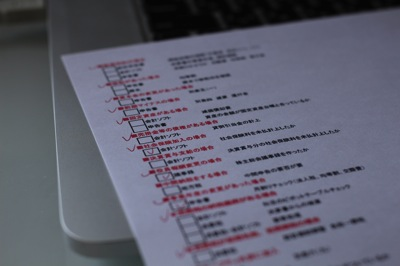 チェックリストは自分で作らないと意味がないーExcelチェックリストをダウンロードできますー