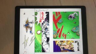 Kindleマンガ(コミック)を読むなら、12.9インチiPad Pro。大きさ・見開き・カラー