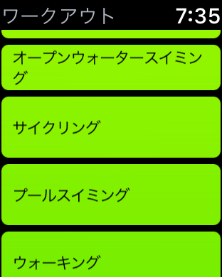 IMG 9511