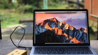MacBookPro Retina13インチ(2016・TouchBarなし)とMacBookAirとの比較。軽い、薄い、USB Type-C