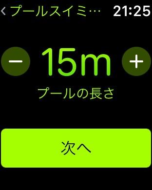 IMG 9636