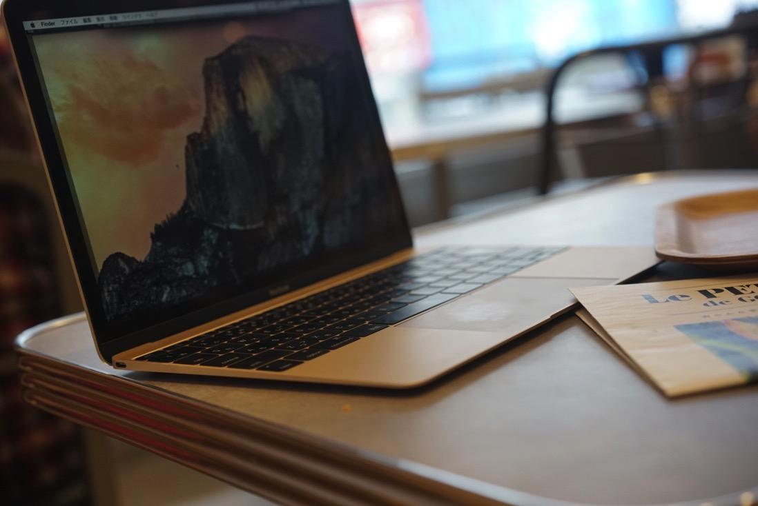 MacBook (12インチ・Retina)。うすさ・かるさ・うつくしさの犠牲となっている6つのこと