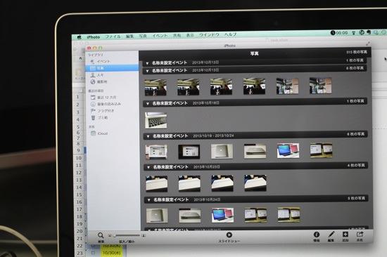 写真をPCへらくらく自動取込!iPhoneならフォトストリーム&デジカメならEye-Fi
