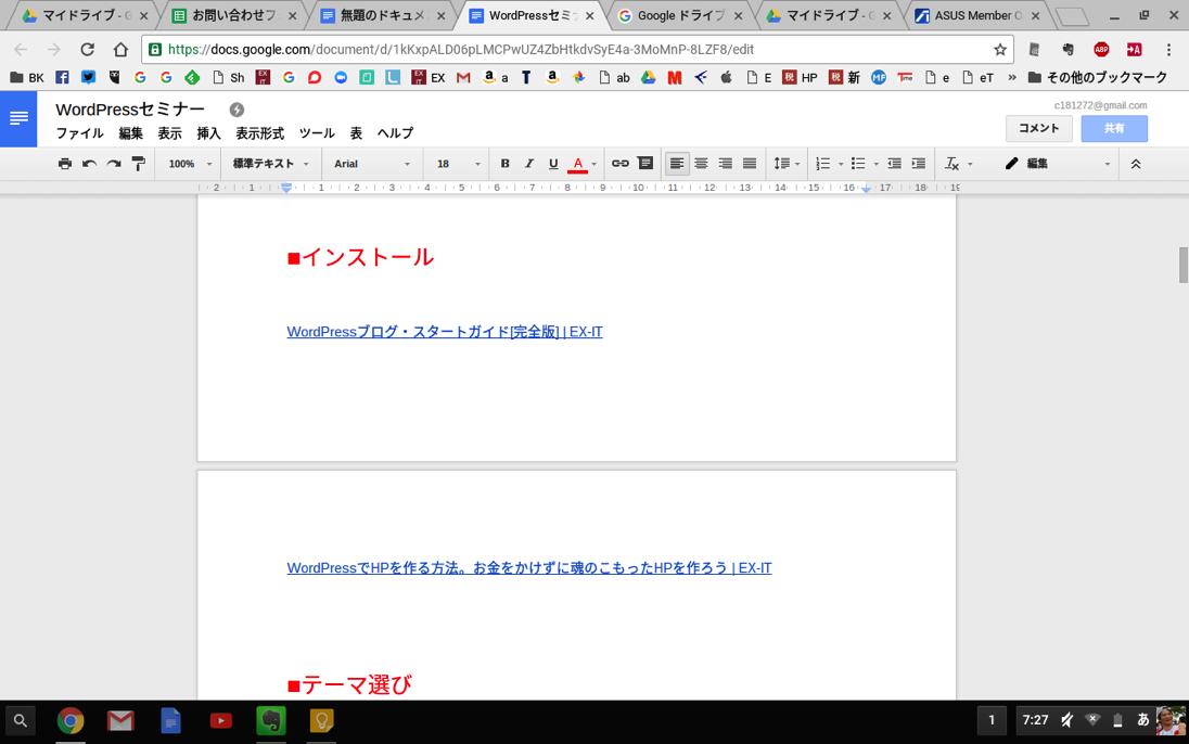 Screenshot 2016 08 02 at 07 27 47
