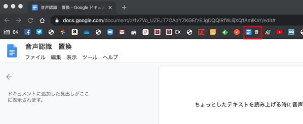 Screenshot at Apr 01 10 11 29