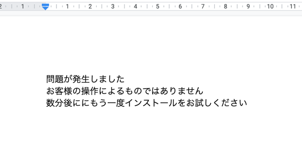 Screenshot at Apr 01 10 14 45