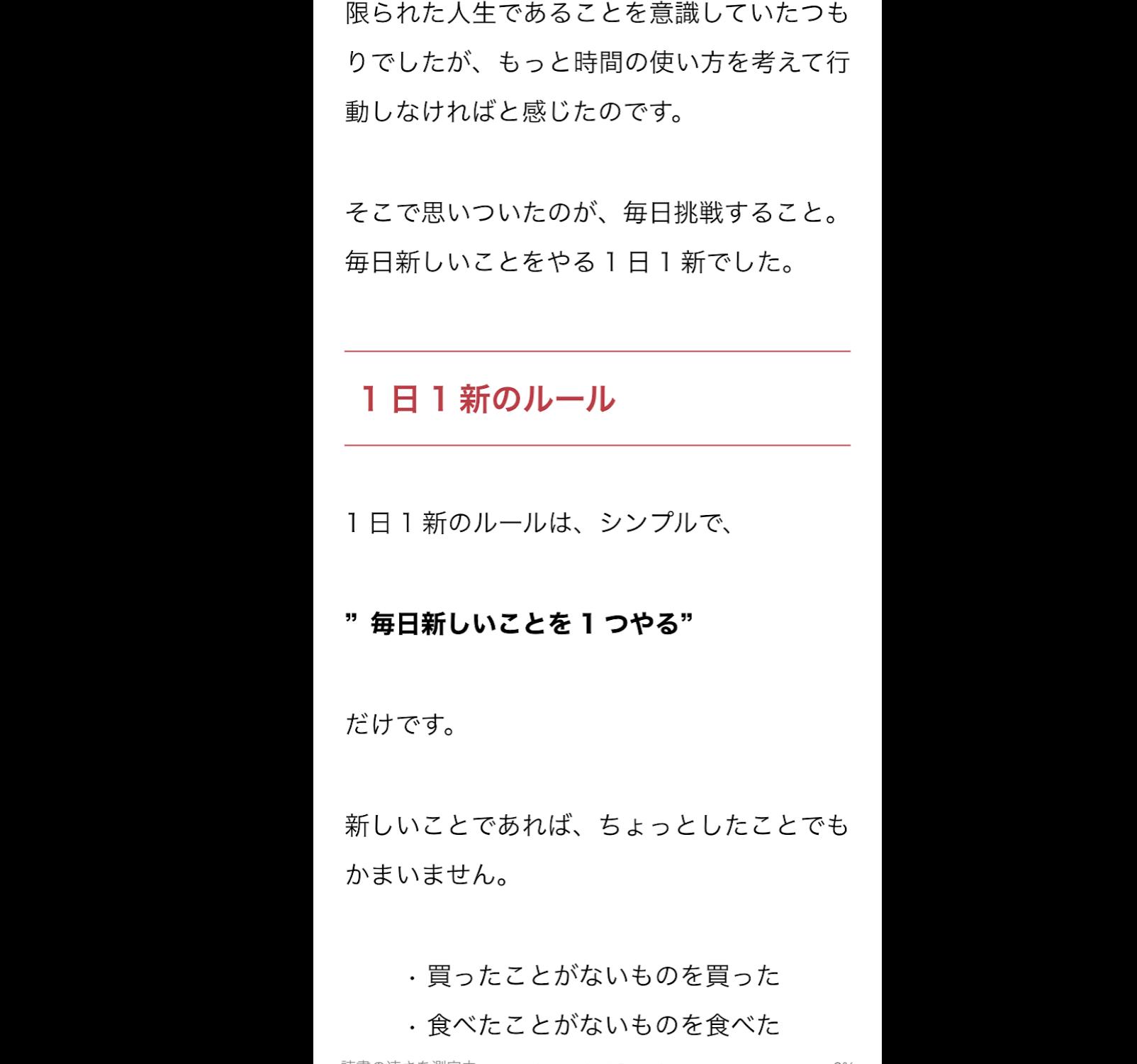 Screenshot at May 05 10 01 07
