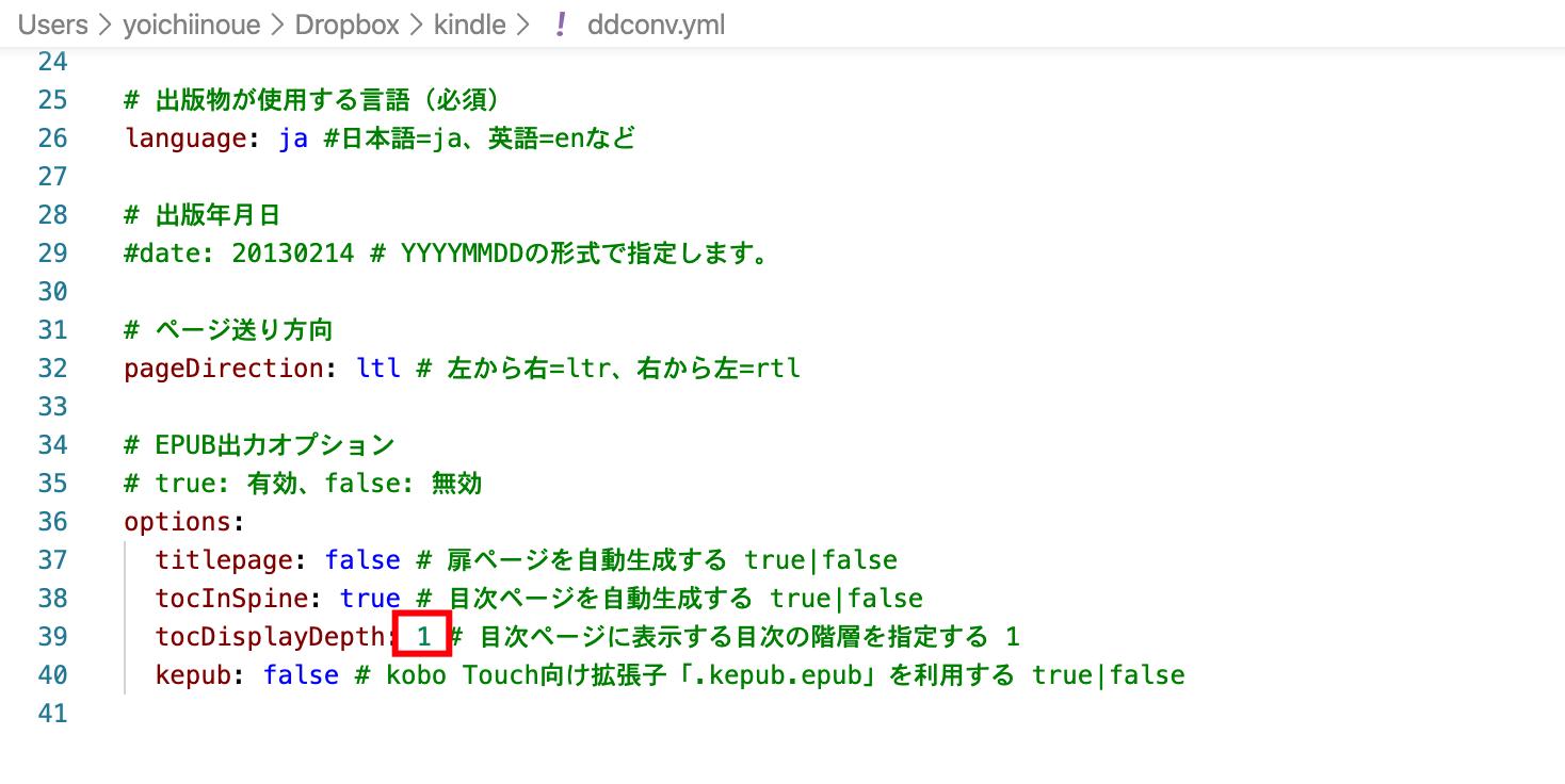 Screenshot at May 05 10 06 45