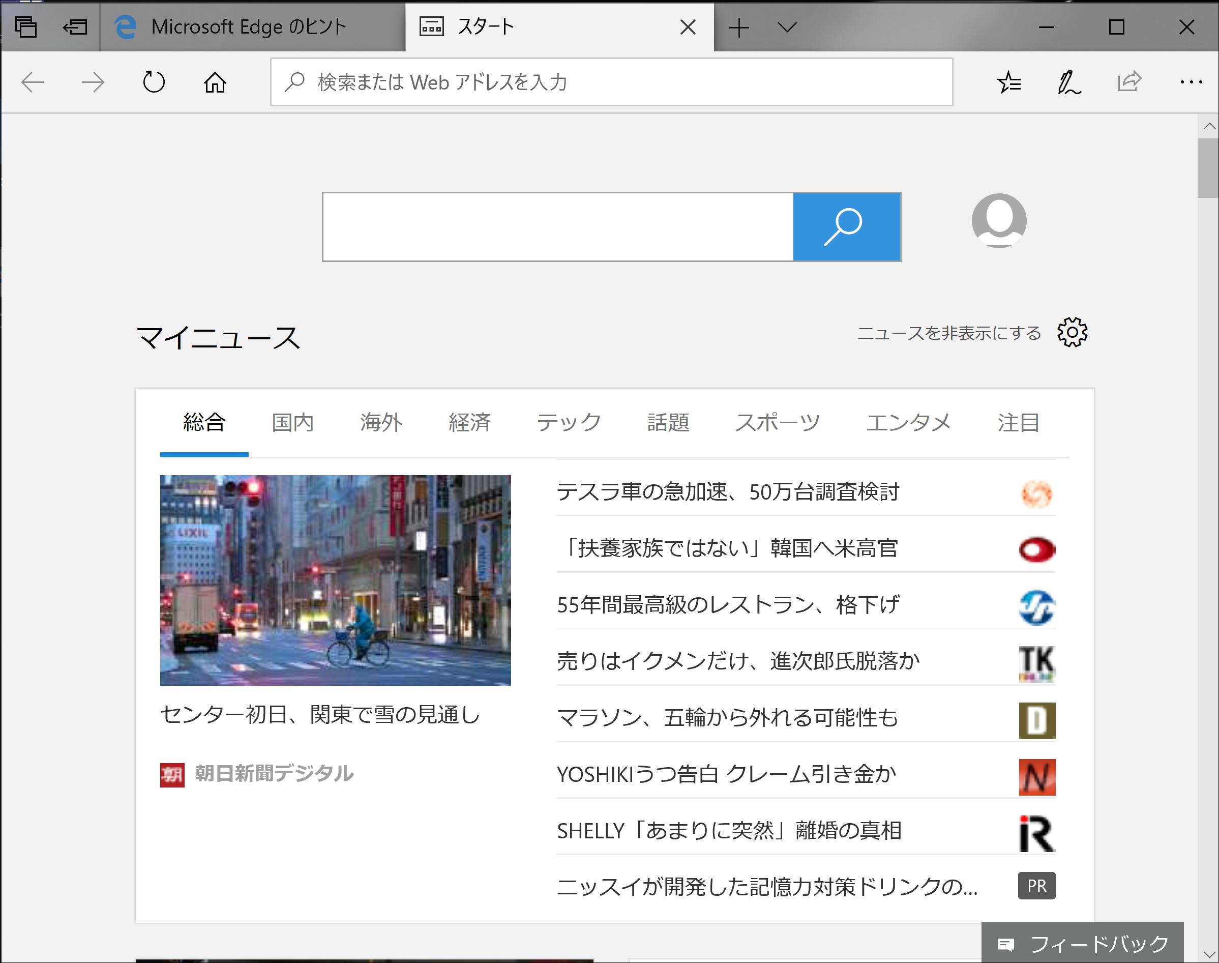 Screenshot_1 (3)