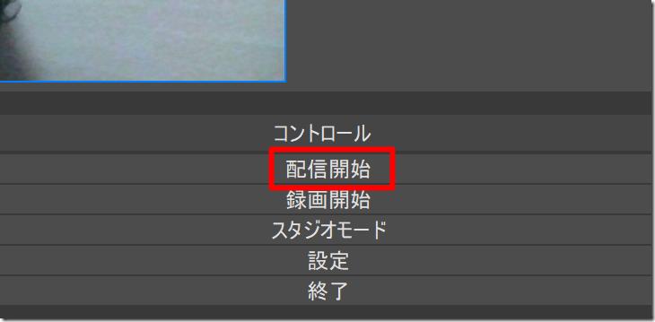 Screenshot_19