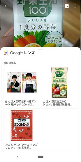 Screenshot_20181210-075459