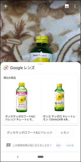 Screenshot_20181210-075629