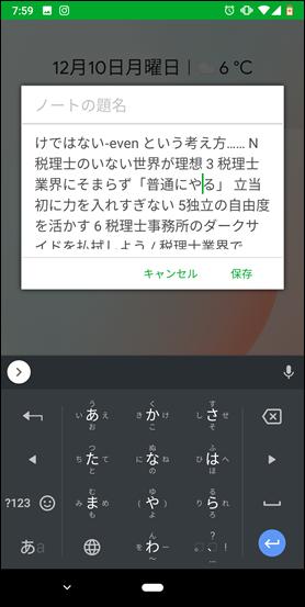 Screenshot_20181210-075922