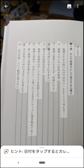 Screenshot_20181210-075934