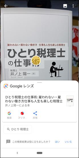 Screenshot_20181210-080226