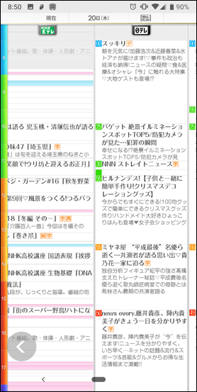 Screenshot_20181220-085018