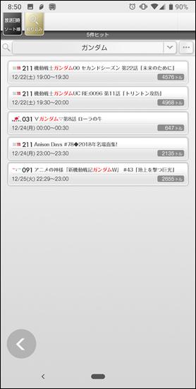 Screenshot_20181220-085031