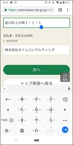 Screenshot_20190107-091600