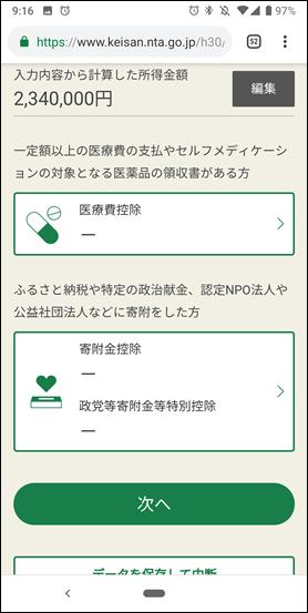 Screenshot_20190107-091619