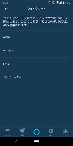 Screenshot_20190114-092045