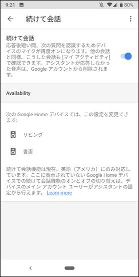 Screenshot_20190114-092146