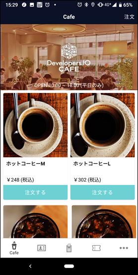 Screenshot_20190214-152928